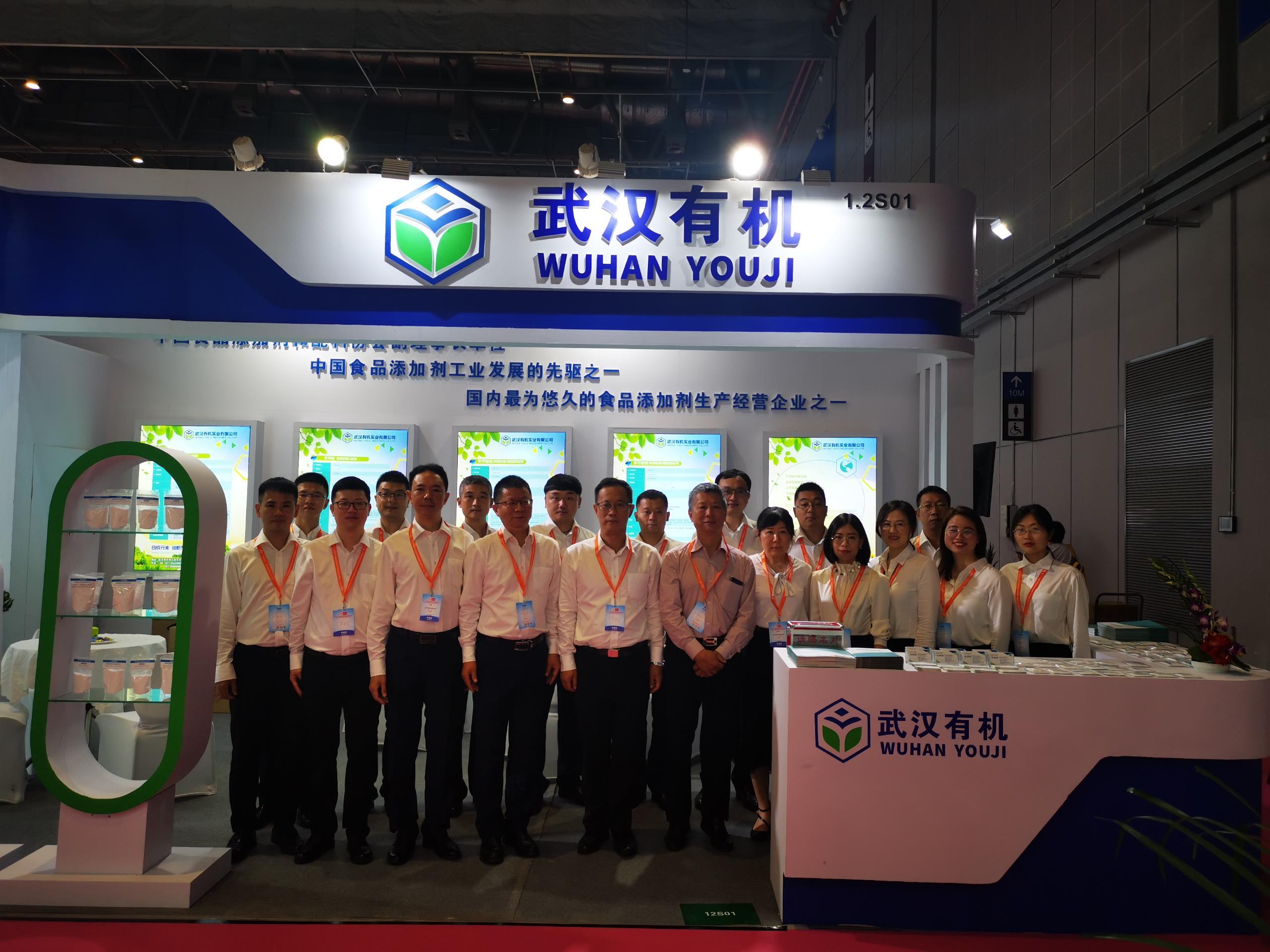戒赌好难啊有机荣誉参加上海FIC2021展会